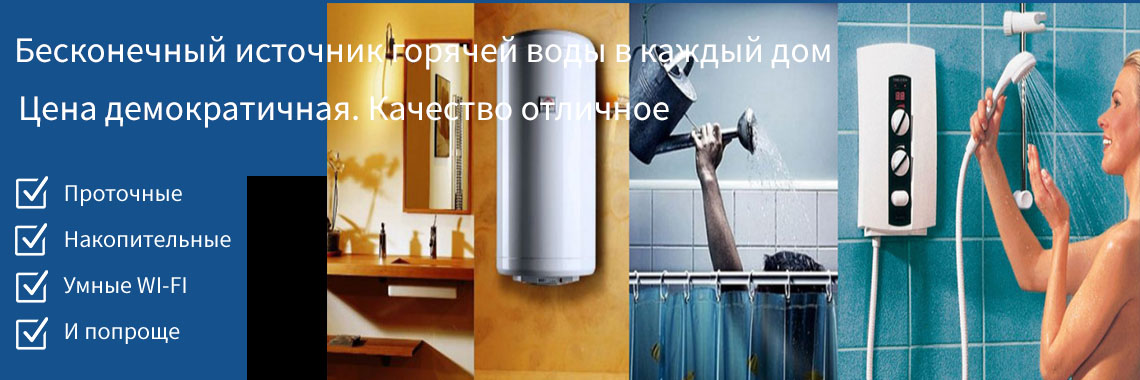 Инсталляции для подвесной сантехники