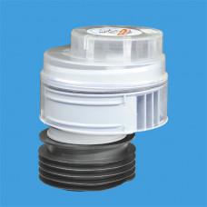 Вентиляционный клапан (аэратор) для канализации со смещением, манжетой и прозрачной крышкой
