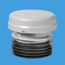 Вентиляционный клапан (аэратор) для канализации с подпружиненной мембраной и манжетой; выход 110
