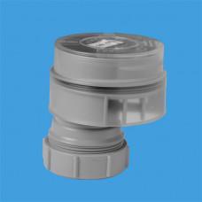 Вентиляционный клапан (аэратор) для канализации со смещением и прозрачной крышкой; выход