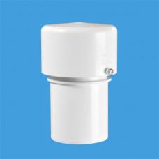 Вентиляционный клапан (аэратор) для канализации с подпружиненной мембраной; выход Дн=50мм